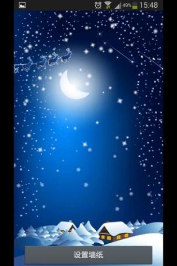雪城夜色-绿豆秀秀动态壁纸