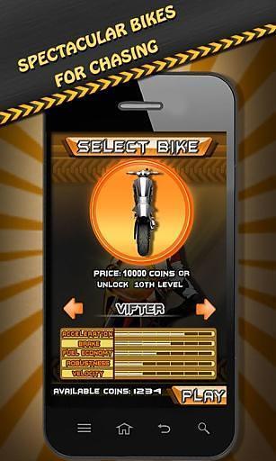 城市游侠至尊自行车比赛