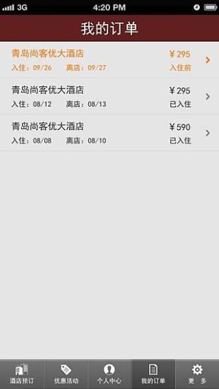 搜尋音樂播放器app ptt - 阿達玩APP - 電腦王阿達的3C胡言亂語