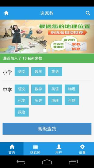 OB嚴選 on the App Store - iTunes - Everything you need to be entertained. - Apple
