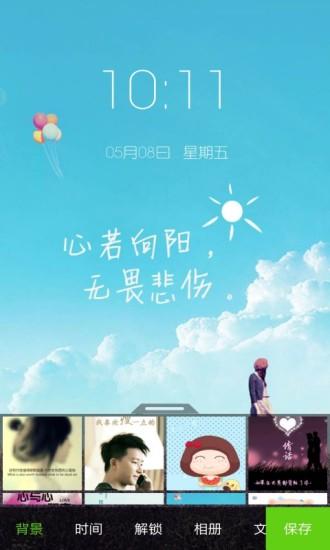 教育網: 國小一年級國語試題 - yam天空部落