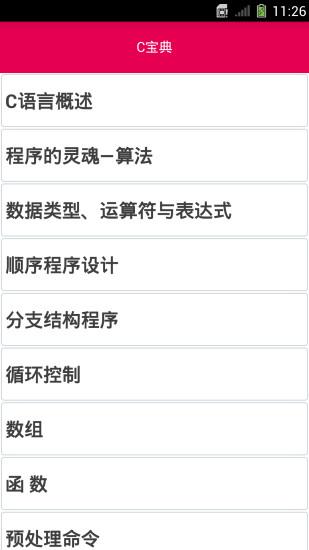 【教學】使用LINE 之前要了解的五個重點 - WangHenry-遊戲與3C部落格