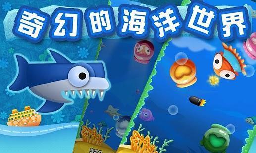玩休閒App|愤怒的八爪鱼免費|APP試玩