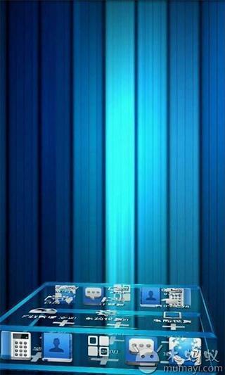 宝软3D主题-蓝色条纹