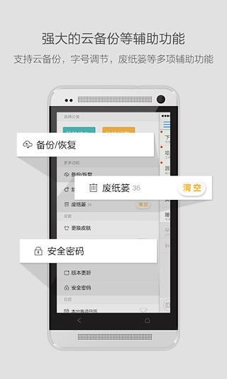 玩工具App 闪记免費 APP試玩