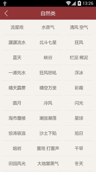 iPhone Slot Games - List of best iPhone free slot machine ...