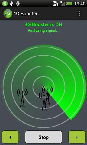 信号增强器的乐趣