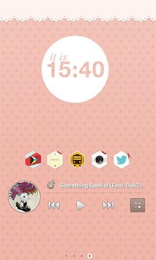 可爱的粉红色Dodol主题