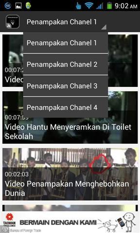 鬼目击印尼