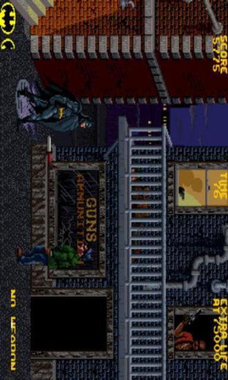 暗黑蝙蝠侠