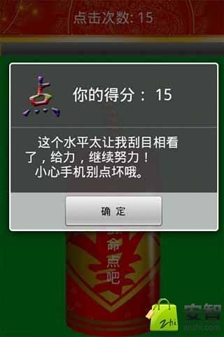 【看图猜成语下载(iPhone)】攻略_点评_图片下载-苹果园