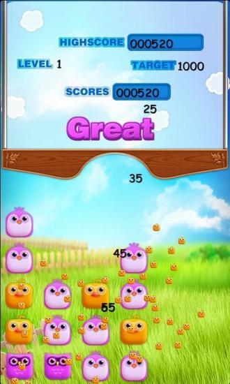 玩休閒App|小鸟宝岛免費|APP試玩