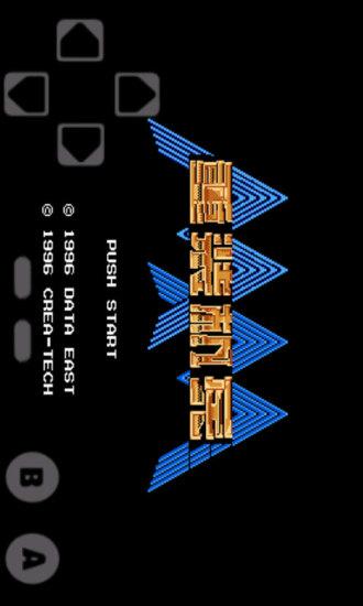 玩角色扮演App|重装机甲免費|APP試玩
