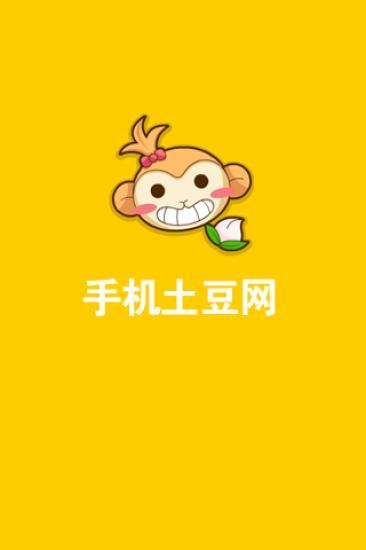 Comic Booth: Comic Your Face Free! - 漫畫攤位:漫畫你的臉免費 ...