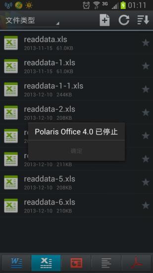 Polaris_Office|玩生產應用App免費|玩APPs