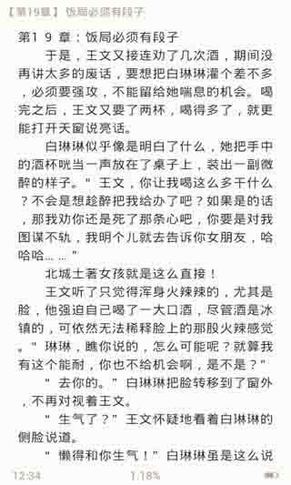 線上看韓劇、日劇、美劇APP 推薦– Luv TV APK 下載2.1.0 (網 ...