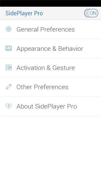 免費下載休閒APP|侧边栏播放控制器 app開箱文|APP開箱王