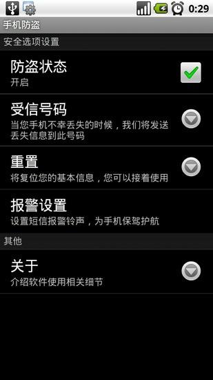 GBA中文游戏下载-gba游戏大全-gba汉化游戏下载- 电玩之家 ...