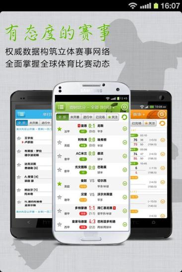 Web App 行動開發(1) - Web App 開發介紹- Soul & Shell Blog