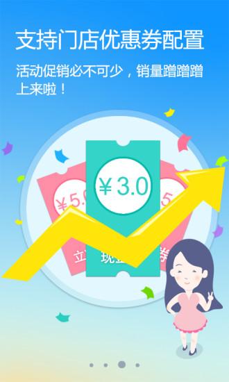 購物必備免費app推薦|商家中心線上免付費app下載|3C達人阿輝的APP
