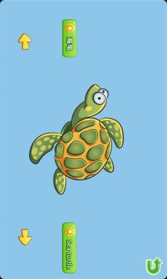 玩教育App|宝宝点读海洋动物免費|APP試玩