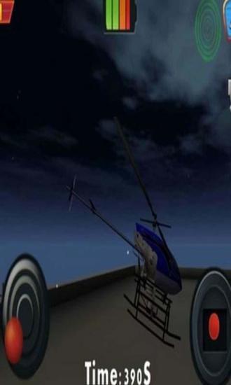 遥控玩具直升机