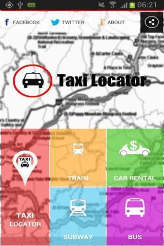 出租车定位器