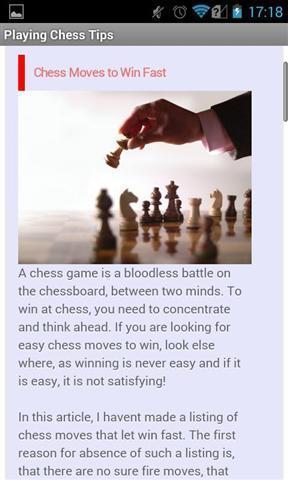 玩国际象棋技巧