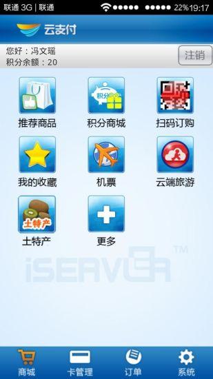 云鹰:在App Store 上的内容