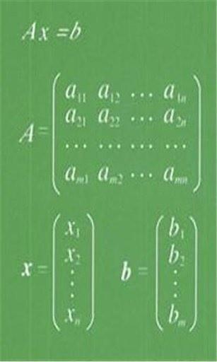 考研数学之线性代数