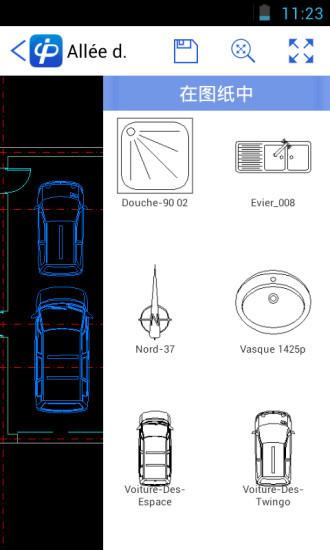 CAD派客云图
