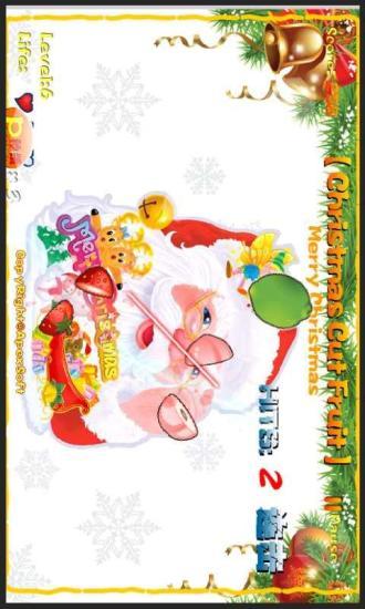 圣诞切水果