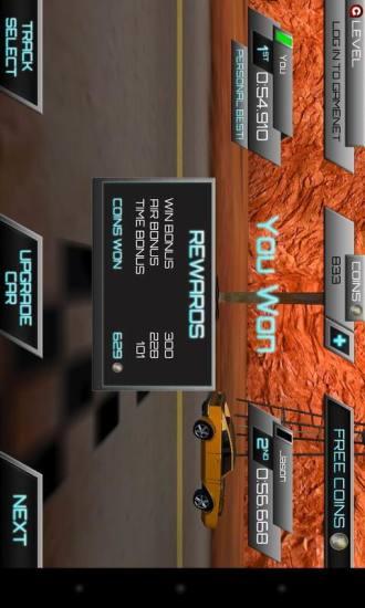 玩免費體育競技APP|下載极速飞跃汽车 app不用錢|硬是要APP