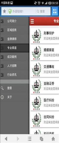 Pattern Generator Application User Guide - Ensemble Designs