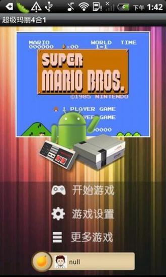 超级玛丽4合1|玩冒險App免費|玩APPs