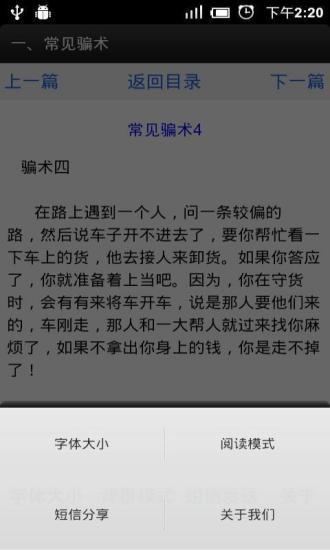 限時免費| 搜尋結果| App情報誌2.0