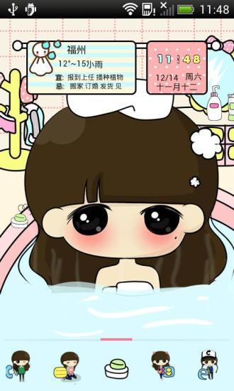 小希冬季养生温泉浴