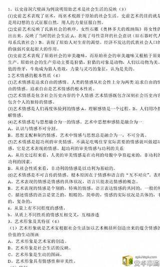 鲁大师2015官方下载_鲁大师官方下载-PChome下载中心