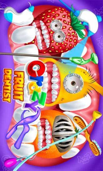 独眼怪牙医