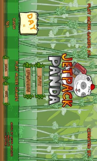 熊猫爱飞行
