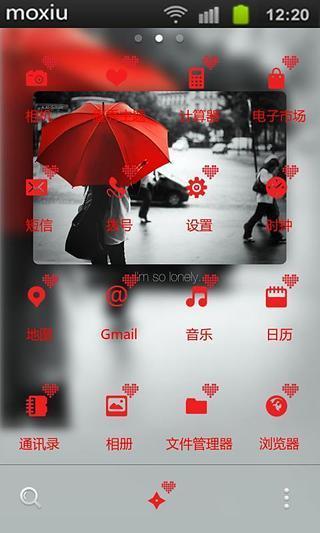 红伞魔秀桌面