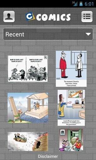 漫画和动画片