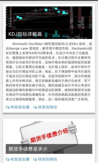 SoundCloud 2.1 - iPhone免費音樂播放下載APP [iOS] - 阿榮福利味 ...