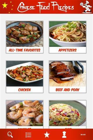 中国食物的食谱