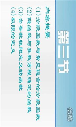 张智霖- 20150201 鳳凰衛視#笑逐顏開# 剪輯版嘉賓:張智霖(錄製版)...
