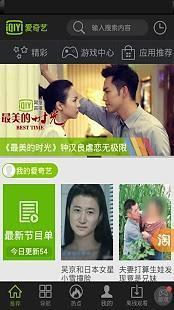 行車記錄器製造商/ 找產品/ 台灣黃頁詢價平台