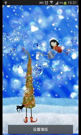 璀璨圣诞-绿豆秀秀动态壁纸