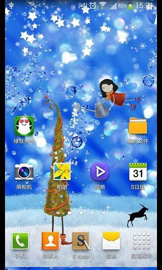 玩工具App|璀璨圣诞-绿豆秀秀动态壁纸免費|APP試玩