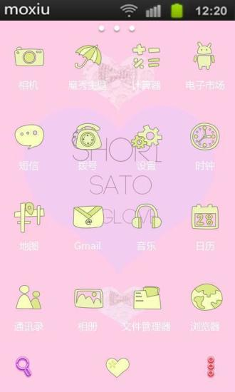 Japanese Translation on the App Store - iTunes - Apple