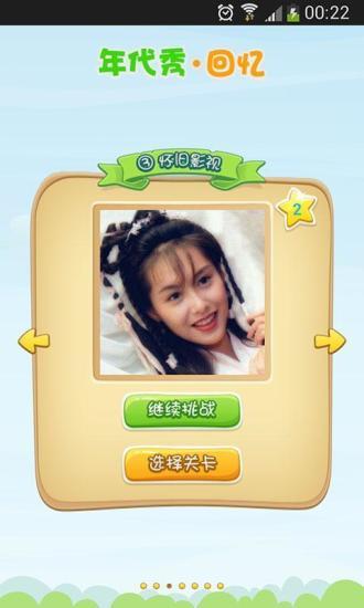 25+ Top Apps for Shanghai Guide (iPhone/iPad) - Appcrawlr